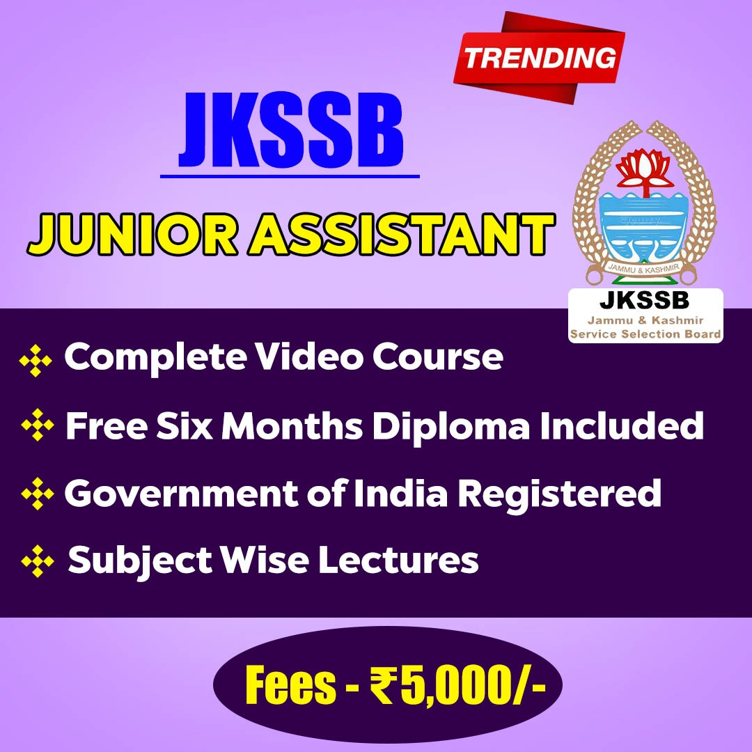 SSC Coaching in Jammu and Kashmir